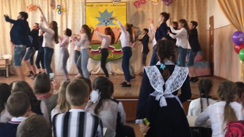 День учителя 10 11 класс
