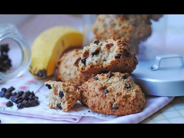 Печенье с бананом и геркулесом