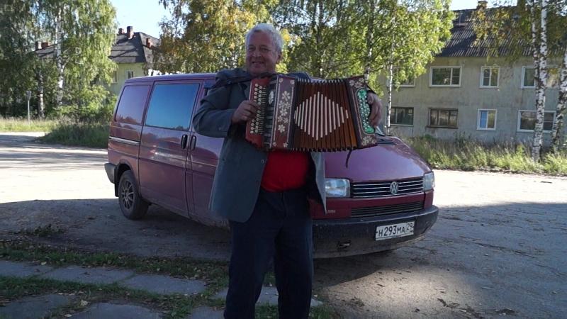 Николай Попов (с.Пежма) гармонист - затейник.