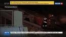 Новости на Россия 24 • В Ростове в частном доме взорвался газ, погибли 2 человека, еще 3 пострадали