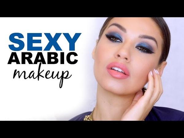Arabic Makeup Tutorial | Arab Style Eye Makeup Tutorial | Eman