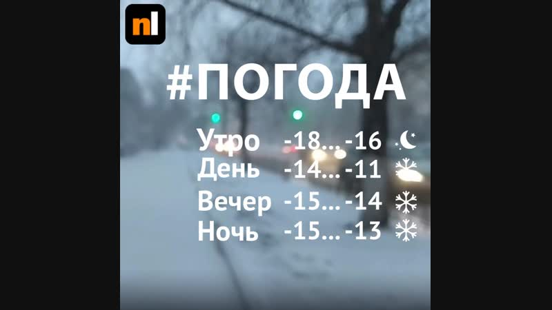 Прогноз погоды 12 декабря