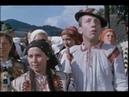 Фильм Трембита_1968 комедия, музыкальный.