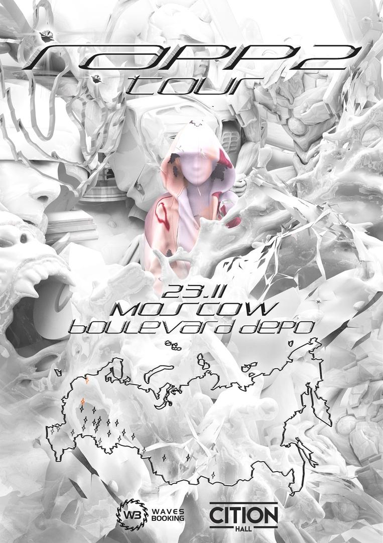 Афиша Москва BOULEVARD DEPO / 23.11, МОСКВА CITION HALL