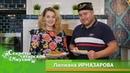 Рецептом приготовления Тулмы делится певица Лилиана ИРНАЗАРОВА