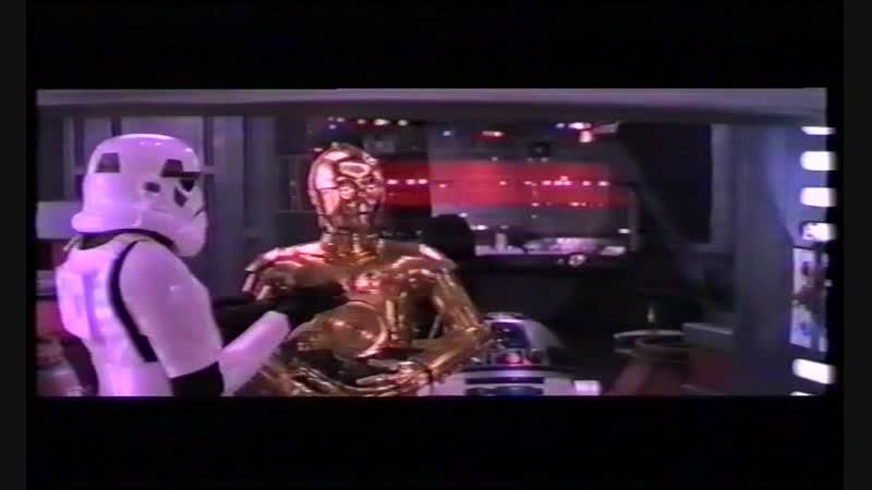 Звездные Войны Эпизод 4 Новая Надежда 1977 VHSRIP