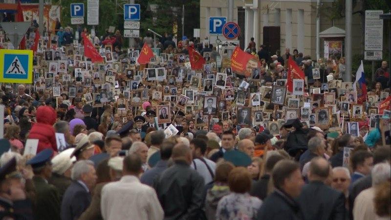 Каким будет Бессмертный полк в Белгороде