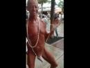 голый танец