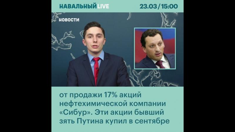 Шамалов возглавил список Forbes