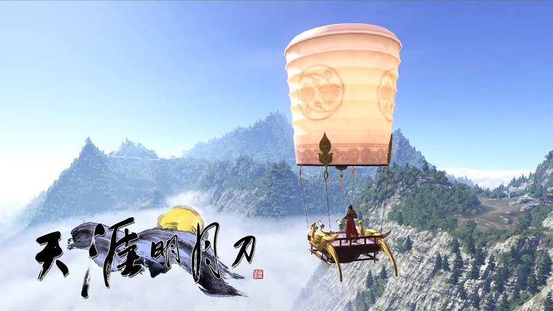 Moonlight Blade Online 天涯明月刀.ol - New Hot Air Balloon The Queen Fashions Emotes Hot Update