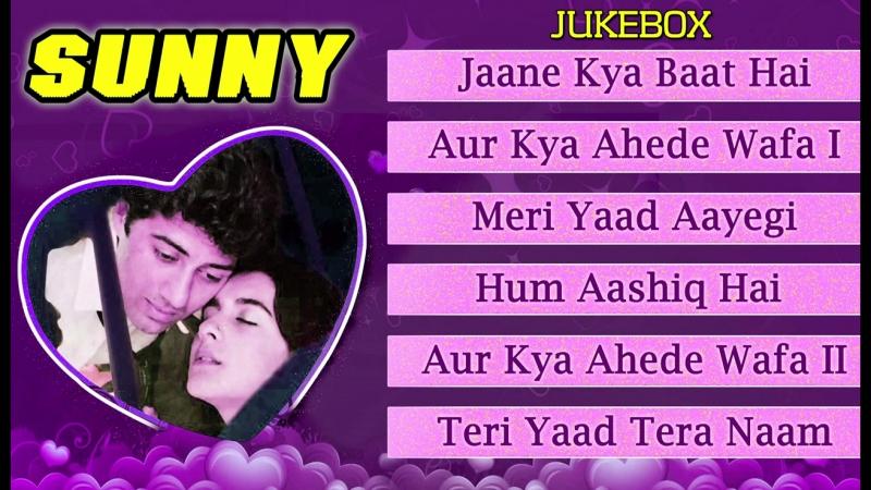 Sunny 1984 Full Video Songs Sunny Deol Amrita Singh Sharmila Tagor