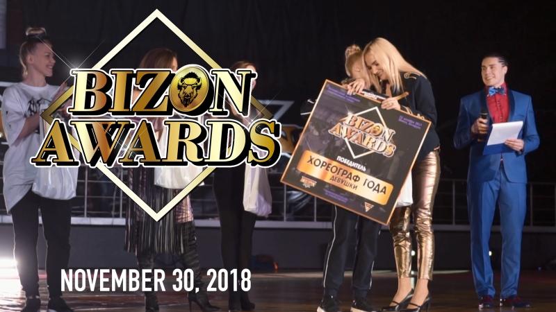 BIZON AWARDS | PROMO | NOVEMBER 30, 2018