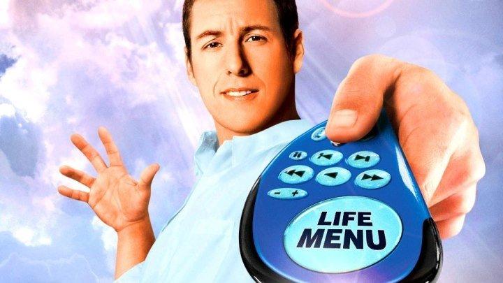 Клик С пультом по жизни HD 2006