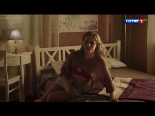 Виктория Клинкова в сериале