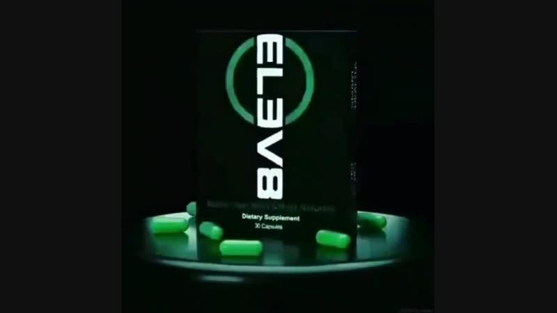 🌟Уникальность ELEV8