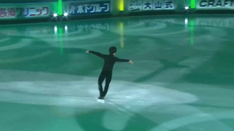 Shoma UNO 宇野昌磨 See You Again EX - 2017 Internationaux de France
