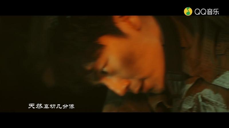 摩登兄弟刘宇宁 - 让酒 (《沙海》电视剧插曲)_d0027nozt6p_4_0 [mqms].mp4