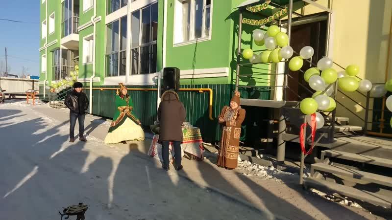 Алгыс на новоселье дома СТК в городе Покровск, Якутия. 10 ноября 2018