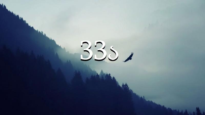 33ა ნიაზ დიასამიძე _ Laigle (არწივი)