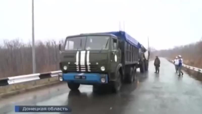Донецк.12 декабря,2014.Жест доброй воли: Ротация в Донецком аэропорту ВСУ.