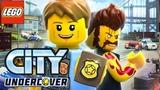 ЛЕГО Сити Полиция #2 ПОЛИЦЕЙСКИЙ УЧАСТОК LEGO City Undercover Прохождение