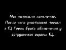 """[Бумеранг] """"Город"""" грехов. Часть 2. Запрет видеосъёмки"""