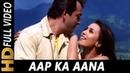 Aap Ka Aana Dil Dhadkana Alka Yagnik Kumar Sanu Kurukshetra 2000 Songs Sanjay Dutt