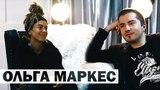 ALAI OLI - о музыке, бизнесе и русском рэпе