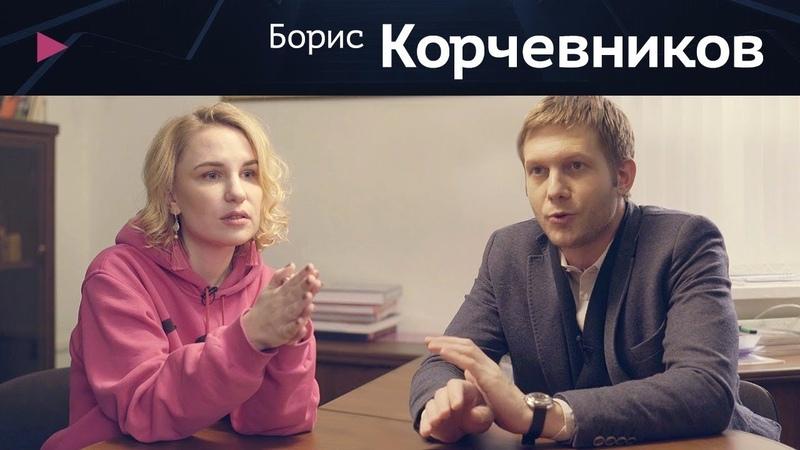 Борис Корчевников - вера, ТВ шоу и голос совести. Поиск Бога » Freewka.com - Смотреть онлайн в хорощем качестве