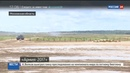 Новости на Россия 24 Вместе с Беркутами в подмосковном небе летали Турецкие звезды