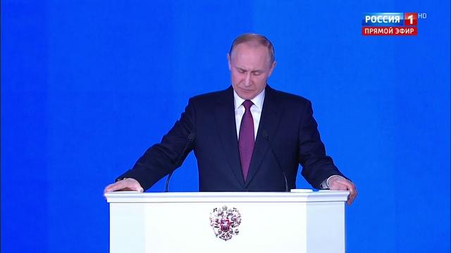 Новости на Россия 24 Вооруженные силы РФ укомплектованы почти на 100 процентов