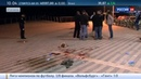 Новости на Россия 24 • Музыкант пытался гитарой остановить террориста из Яффы