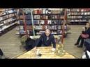 Встреча с Андреем Левшиновым Как перестать страдать