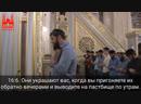 Сура 16 «Ан-Нахль», аяты 1-11. Чтец Али Яшуркаев.