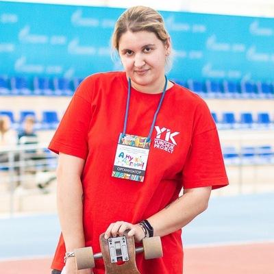 Айлин Иконникова