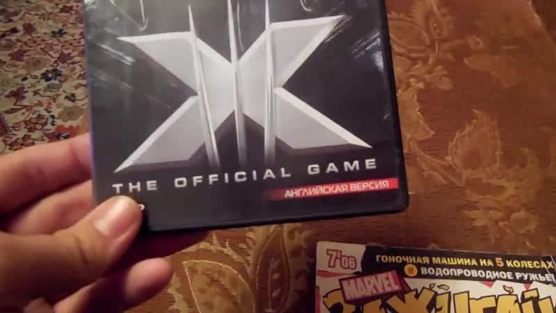 X-MEN THE OFFICIAL GAME обзор.Люди Икс Официальная игра по фильму.11DeadFace