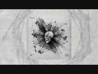 TYNAN - Pandoras Box EP [TEASER]