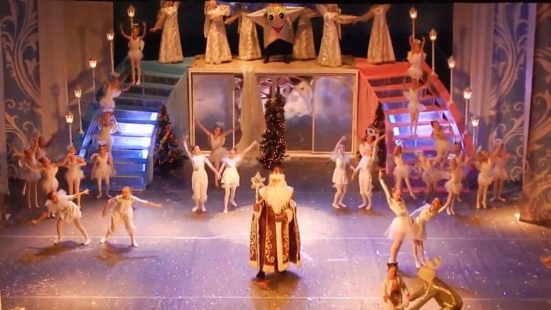 Лучший Дед Мороз Кузбасса. Коллектив современного танца Кураж, Кемерово.