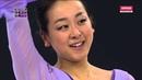 Mao ASADA Championships 2016 Ladies, Free Program