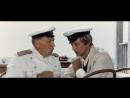 «Плохой хороший человек» (1973) - драма, реж. Иосиф Хейфиц