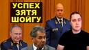 Новым заместителем генпрокурора России стал зять Шойгу Новости СВЕРХДЕРЖАВЫ