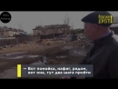 Почему люди в трущобах голосуют за Путина-.mp4
