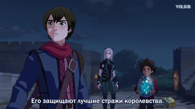 1x3 (рус.сабы от Vol-sub) [720p]