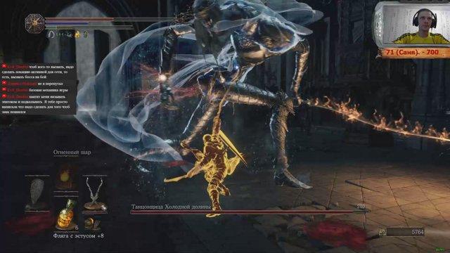 Dark Souls 3 с фантомом 5 Лотрик пал