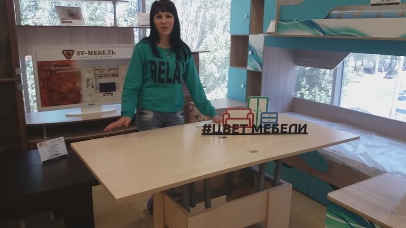 Победительница розыгрыша от сети салонов Цвет мебели, приз стол-трансформер