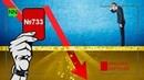 Экономика на дне – ждем роста цен, тарифов и доллара, – Красная карточка №733