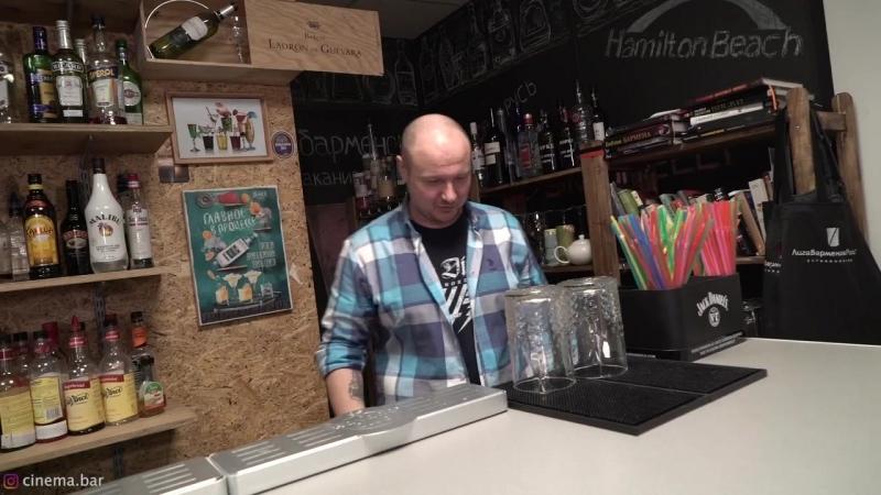 Школа бариста и школа барменов при Лиге барменов России