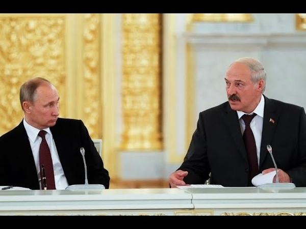 Лукашенко ошарашил Кремль и Путина громким заявлением Россия больше не братское государство...