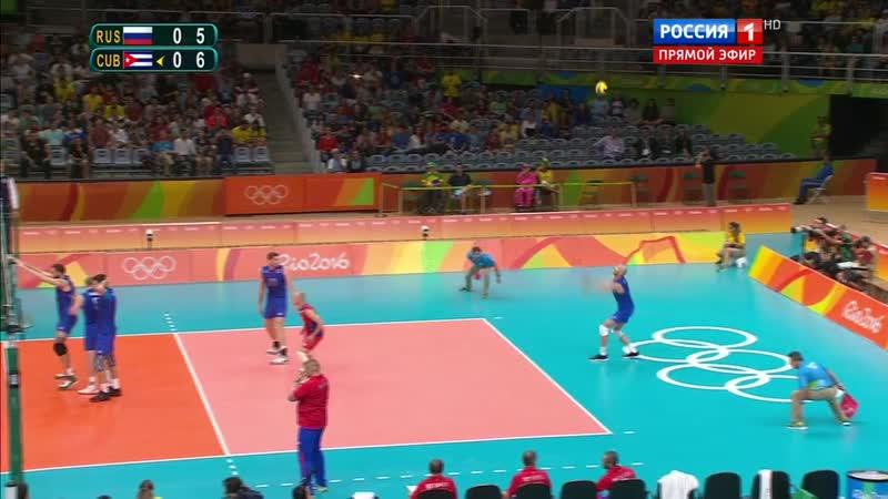 08.08.2016. 0225 - Волейбол. Мужчины. 1 тур. Группа В. Россия - Куба