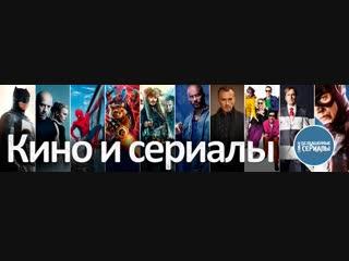 Live: Подслушано в Гольяново